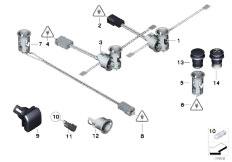 E90 316i N45N Sedan / Vehicle Electrical System/  Cigarette Lighter Sockets