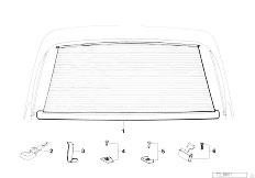 E46 330Ci M54 Coupe / Vehicle Trim/  Roller Sun Screen